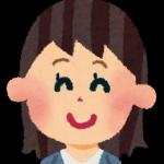yuko sensei