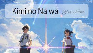 kimi no na wa your name makoto shinkai