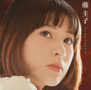 keiko fuji utada hikaru's mother