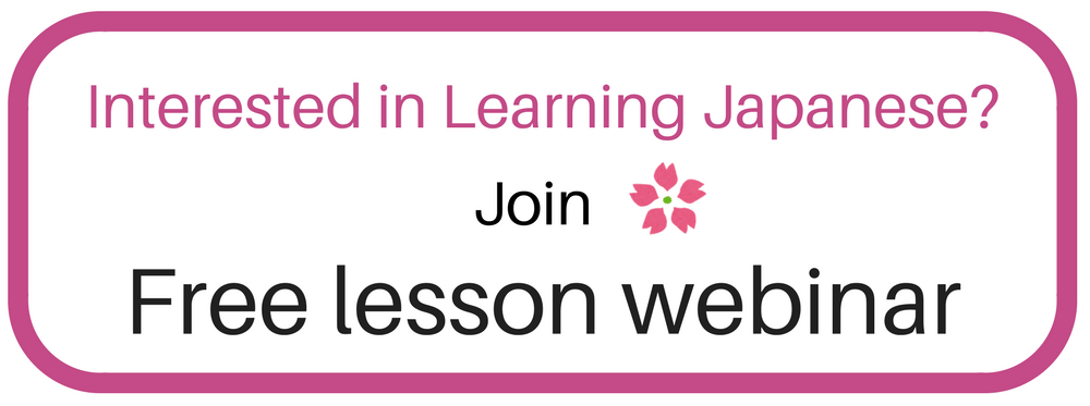 free Japanese lessons online