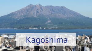 Kagoshima City Japan – My Hometown
