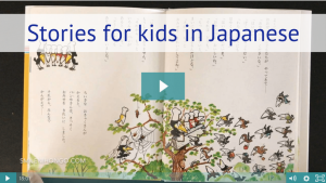 japanese stories for kids