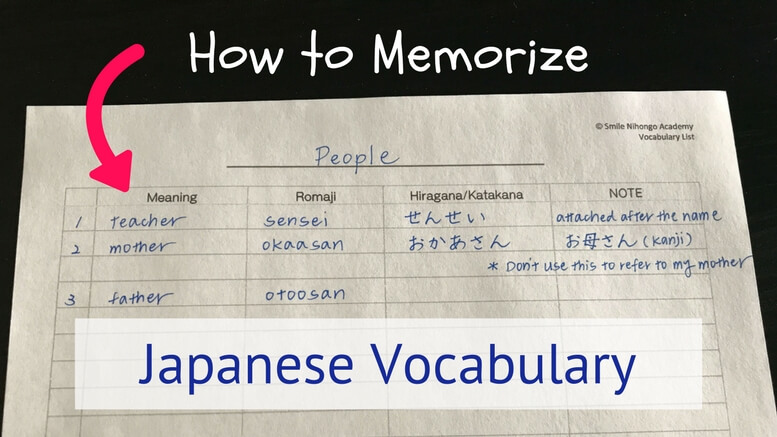 how to memorize Japanese vocabulary