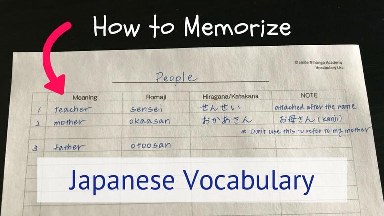 how to memorize Japanese vocabulary