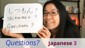 Japanese questions Japanese Course 3