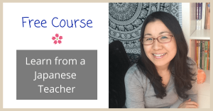 how to learn Japanese on your own