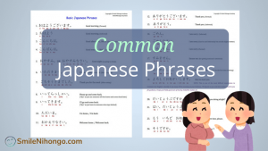 Common Japanese Phrases – Download the List (PDF)