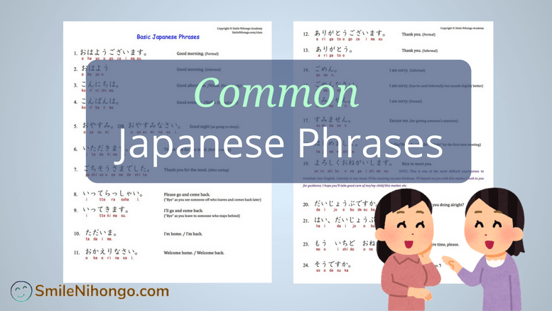 Tons of Free Japanese Grammar & Vocabulary PDF Lessons