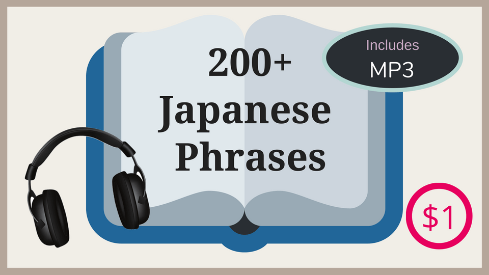useful phrases in Japanese