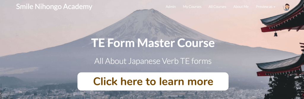 TE form Japanese
