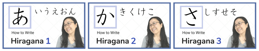 learn to write hiragana